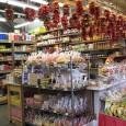 TIENDA MEXICANA MARI(Grocery) 14850 Main St, Alachua, FL 32615 386-462-2285